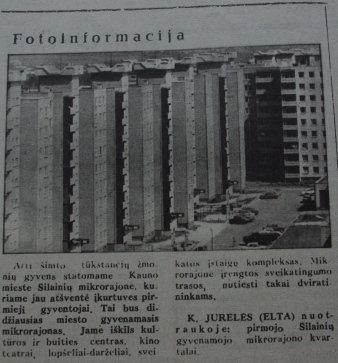Kaunas Library Archive5