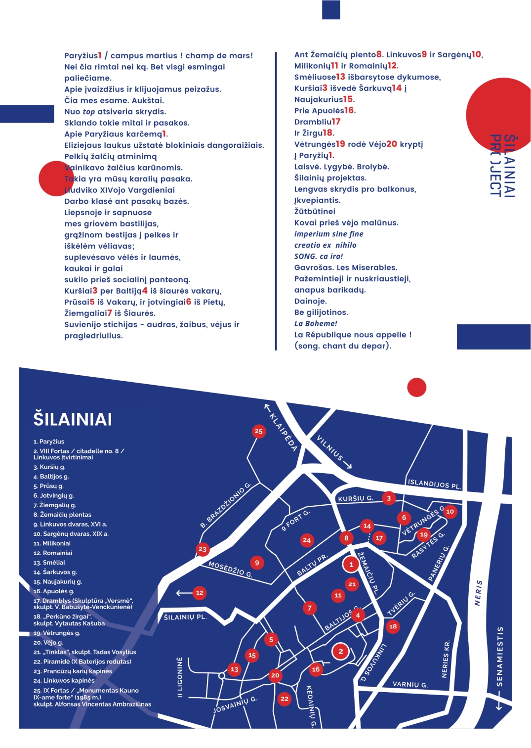 Silainiai_Project_Map